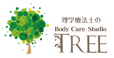 理学療法士のBody Care Studio TREEロゴ