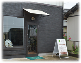 Body Care Studio TREE外観